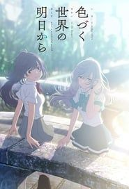Irozuku Sekai no Ashita kara streaming vf