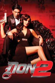 Don 2 streaming vf
