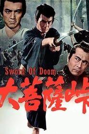 The Sword of Doom streaming vf
