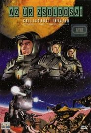 Roughnecks: Starship Troopers Chronicles streaming vf
