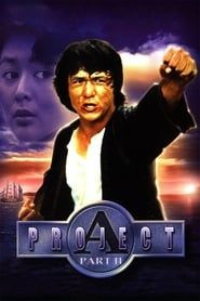 Project A II streaming vf