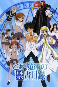 A Certain Magical Index streaming vf
