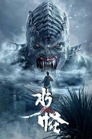 The Water Monster streaming vf