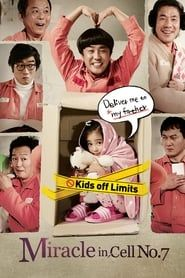 Miracle in Cell No. 7 streaming vf
