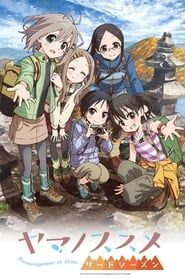 Yama No Susume streaming vf