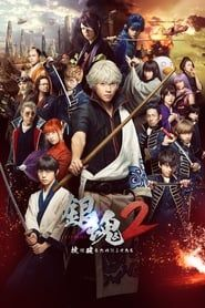 Gintama 2: Rules Are Made To Be Broken streaming vf