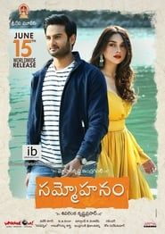 Sammohanam streaming vf