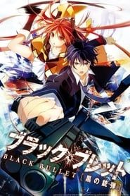 Black bullet streaming vf
