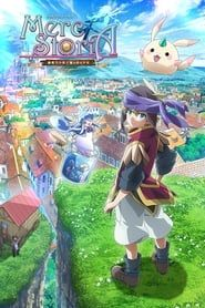 Merc Storia : Mukiryoku no Shounen to Bin no Naka no Shoujo streaming vf