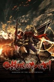 Kabaneri of the Iron Fortress streaming vf
