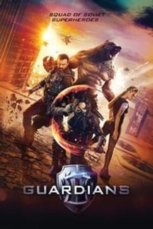Guardians 2017 film complet