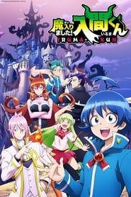 Welcome to Demon School! Iruma-kun streaming vf