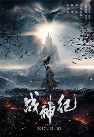 Genghis Khan streaming vf