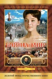 Война и Мир 2 Наташа Ростова streaming vf