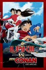 Lupin III vs Détective Conan streaming vf