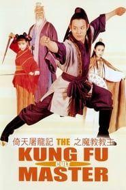Kung Fu Cult Master streaming vf