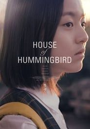 House of Hummingbird streaming vf