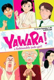 Yawara! streaming vf