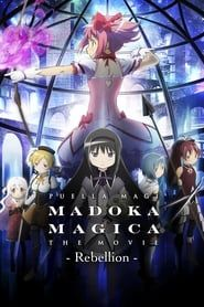 Puella Magi Madoka Magica the Movie Part III: Rebellion streaming vf