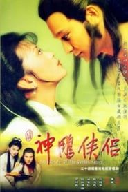 The return of the condor heroes streaming vf