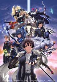 Kyoukai Senjou No Horizon streaming vf