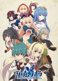 Grimms Notes The Animation streaming vf