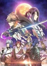 Sengoku Night Blood streaming vf