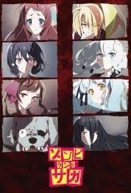 Zombieland Saga streaming vf