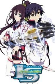IS: Infinite Stratos streaming vf