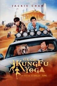 Kung Fu Yoga streaming vf