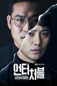 untouchable streaming vf
