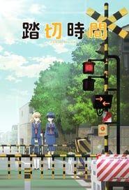 Fumikiri Jikan streaming vf