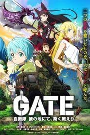 Gate: Jieitai Kanochi Nite, Kaku Tatakaeri streaming vf