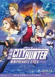City Hunter: Shinjuku Private Eyes streaming vf