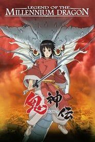 Onigamiden, la legende du Dragon Millenaire streaming vf