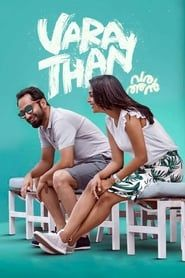 Varathan streaming vf