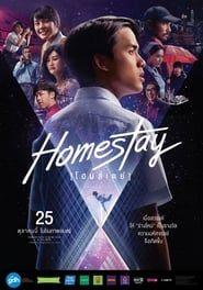 Homestay streaming vf