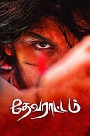 Devarattam streaming vf