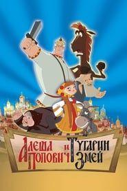 Alesha Popovich and Tugarin the Dragon streaming vf