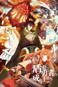 The Rising of the Shield Hero streaming vf