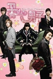 Boys Before Flowers streaming vf