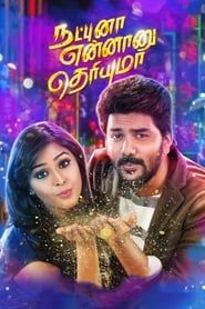 Natpuna Ennanu Theriyuma streaming vf