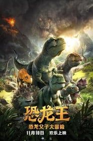 Dino King 3D: Journey to Fire Mountain streaming vf