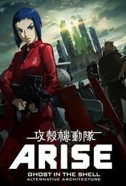 Ghost In The Shell: Arise - Alternative Architecture streaming vf