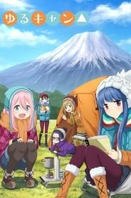 Yuru Camp streaming vf