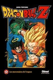 Dragon Ball Z - Les Mercenaires de l'espace streaming vf