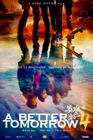 A Better Tomorrow 2018 streaming vf