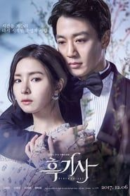 흑기사 streaming vf