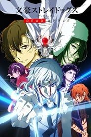 Bungo Stray Dogs: Dead Apple streaming vf