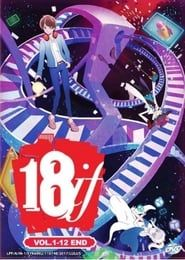 18if streaming vf